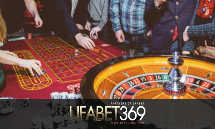 UFABET บริการดี